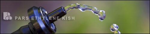 Применение полиэтиленовых труб в дождеванием